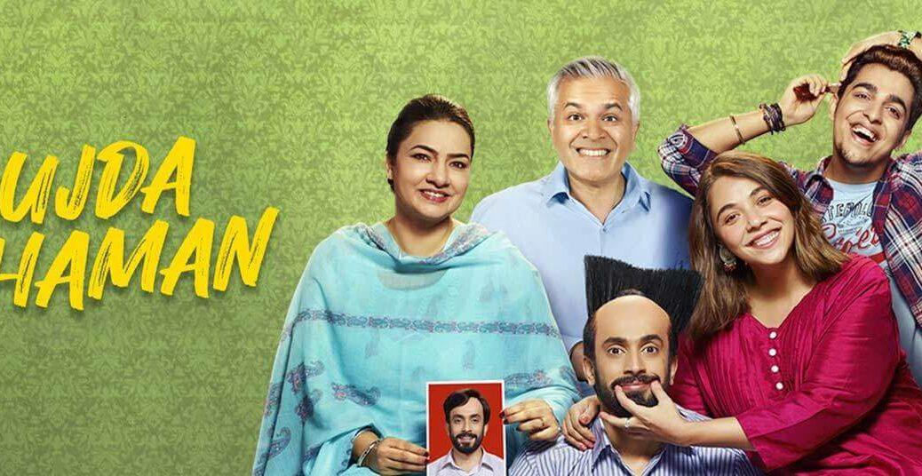 Ujda Chaman (2019) movie google drive download link
