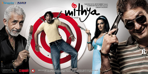 Mithya movie download