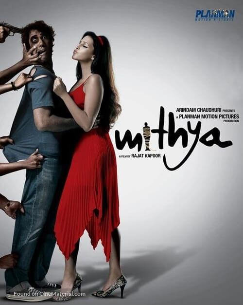 Mithya (2008) Bluray 720p