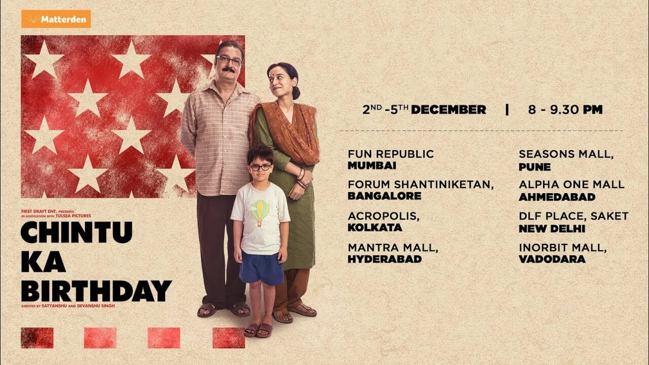 Chintu Ka Birthday movie download